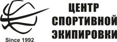 СПОРТЭРИКА ЦЕНТР СПОРТИВНОЙ ЭКИПИРОВКИ